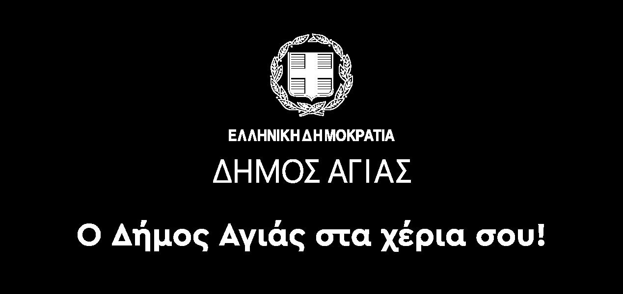 CityOn logo