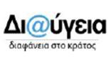 Διαύγεια_logo