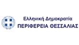 Περιφερειακή Ενότητα Λάρισας_logo