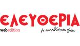 Εφημερίδα Ελευθερία_logo
