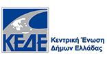 Κεντρική Ένωση Δήμων (Κ.Ε.Δ.Ε)_logo