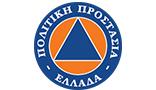Πολιτική προστασία_logo
